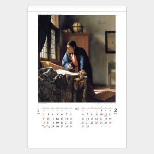 名入れカレンダー 2019 壁掛けSG-412 フェルメール 200冊