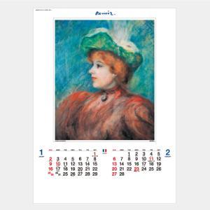 名入れカレンダー 2019 壁掛け SP-4 ルノワール 200冊