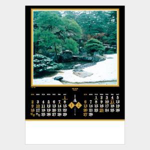 名入れカレンダー 2019 壁掛けSP-6 宮廷の庭 200冊