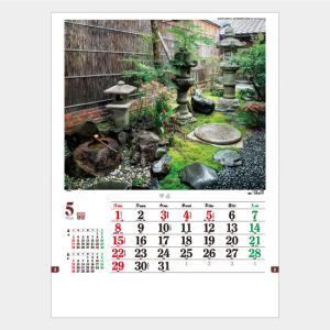 名入れカレンダー 2019 壁掛けTD-806 坪 庭 50冊