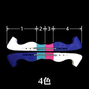 Rockerz ロッカーズ スケートガード スペシャルオーダ...