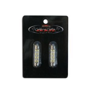 211/212 LED BULBS(8SMD/2chip/ホワイト) SET|californiacustom