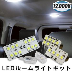 LEDルームライトキット/3PC【CC-CS-LEDR05】(2007-2009y ジープ コマンダー)|californiacustom