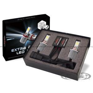 CC EXTRA RADIANT LED フォグ バルブ 【H10規格対応/3000K/20W】|californiacustom