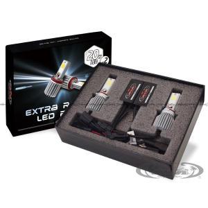CC EXTRA RADIANT LED フォグ バルブ 【PSX26W規格対応/3000K/20W】|californiacustom