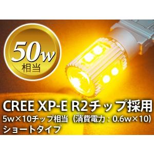 3157 LED バルブ【CREE XP-E R2 50W/オレンジ】 1PC|californiacustom