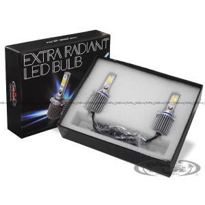 CC EXTRA RADIANT LED フォグ バルブ 【H10規格対応/6000K/20W】|californiacustom