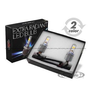 CC EXTRA RADIANT LED フォグ バルブ 【H10/3000K-6000K 2カラー/20W】|californiacustom