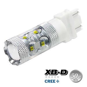 3157 LED バルブ【CREE XB-D 50W/ホワイト】 1PC|californiacustom