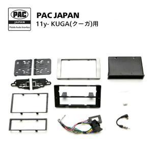 PAC JAPAN / FDKUGA 2DIN オーディオ/ナビ取付キット (2011y- フォード クーガ) californiacustom