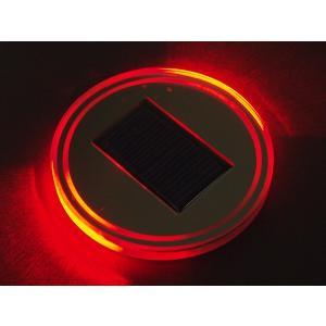 汎用 ソーラー充電式 LEDカップホルダーアンダートレイ(レッド) 2個セット|californiacustom