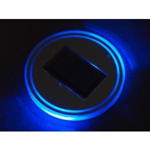 汎用 ソーラー充電式 LEDカップホルダーアンダートレイ(ブルー) 2個セット|californiacustom