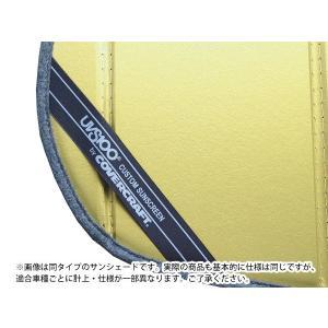 【専用設計】CoverCraft製/UVS100 高品質 サンシェード/日除け(ゴールド) 2006-2010y ジープ コマンダー カバークラフト MADE IN USA|californiacustom|02