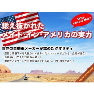 【専用設計】CoverCraft製/UVS100 高品質 サンシェード/日除け(ゴールド) 2006-2010y ジープ コマンダー カバークラフト MADE IN USA|californiacustom|07