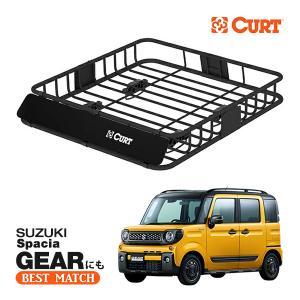 CURT製の汎用ルーフラックです。 ルーフの上に荷物を乗せたいときに役立つアイテムです。 クロスバー...