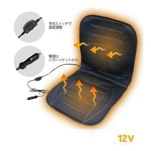 シガーソケット式 汎用 シートヒーター (フロント用) 12V ホットカーシート/ホットシート|californiacustom