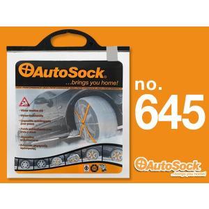AutoSock オートソック タイヤチェーン 645 布製タイヤすべり止め スタッドレス 195/60R16 195/65R16 205/55R16 205/60R16 215/50R16 215/55R16 225/50R16|californiacustom