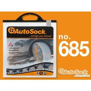 AutoSock オートソック タイヤチェーン 685 布製タイヤすべり止め スタッドレス 16インチ 185/75R16 205/65R16 215/60R16 215/65R16 225/55R16 225/60R16|californiacustom