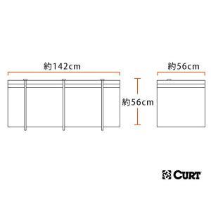 CURT ルーフキャリア/カーゴキャリア用 防水バッグ 18211 サイズ:約142cm×56cm×56cm 425リットル|californiacustom|09