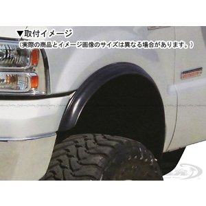 PACER 汎用ラバーフェンダー(1.75