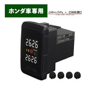 ホンダ車汎用 空気圧モニタリングシステム HD912 (ブラックセンサー) ワイヤレス 空気圧モニター/温度モニター/TPMSモニター|californiacustom