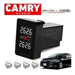 [Limited Design] トヨタ カムリ ハイブリッド AVV50系 空気圧モニタリングシステム TY912 (シルバーセンサー) ワイヤレス 空気圧モニター/TPMSモニター|californiacustom