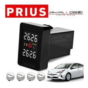 [Limited Design] トヨタ プリウス PRIUS 10系 20系 30系 50系 空気圧モニタリングシステム TY912 (シルバーセンサー) ワイヤレス 空気圧モニター/TPMS|californiacustom