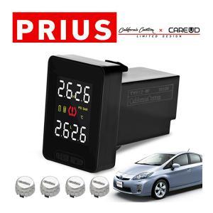 [Limited Design] トヨタ プリウス PRIUS 30系 ZVW30 空気圧モニタリングシステム TY912 (シルバーセンサー) ワイヤレス 空気圧モニター/TPMSモニター|californiacustom