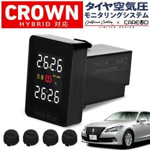 [Limited Design] トヨタ クラウン ハイブリッド GWS204 空気圧モニタリングシステム TY912 (ブラックセンサー) ワイヤレス 空気圧モニター/TPMSモニター|californiacustom