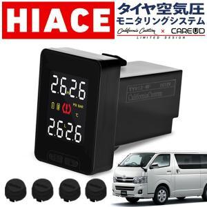 [Limited Design] トヨタ ハイエース 200系 (4型 5型) 空気圧モニタリングシステム TY912 (ブラックセンサー) ワイヤレス 空気圧モニター/TPMSモニター|californiacustom