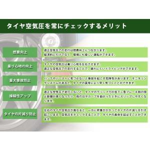 [Limited Design] トヨタ ハイエース 200系 (4型 5型) 空気圧モニタリングシステム TY912 (ブラックセンサー) ワイヤレス 空気圧モニター/TPMSモニター californiacustom 04