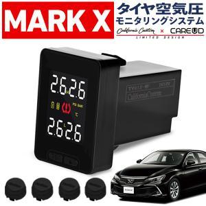 [Limited Design] トヨタ マーク X 130系 GRX130,133,135 空気圧モニタリングシステム TY912 (ブラックセンサー) ワイヤレス 空気圧モニター/TPMSモニター|californiacustom