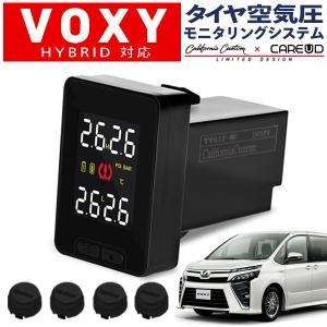 [Limited Design] トヨタ ヴォクシー VOXY 60系 70系 80系 空気圧モニタリングシステム TY912 (ブラックセンサー) ワイヤレス 空気圧モニター/TPMSモニター|californiacustom
