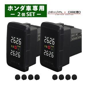 [Limited Design] ホンダ車汎用 空気圧モニタリングシステム HD912 (ブラックセンサー) ワイヤレス 空気圧モニター/温度モニター/TPMS|californiacustom
