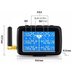 汎用 タイヤ 空気圧モニタリングシステム 温度/電圧 U901 (ブラックセンサー/6輪トラック対応) ワイヤレス 空気圧モニター/TPMSモニター|californiacustom|03