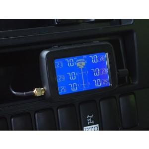 汎用 タイヤ 空気圧モニタリングシステム 温度/電圧 U901 (ブラックセンサー/6輪トラック対応) ワイヤレス 空気圧モニター/TPMSモニター|californiacustom|07