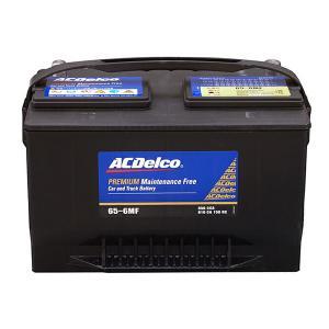 AC DELCO / ACデルコ バッテリー65-6MF(91-17y エクスプローラー、97-14y エクスペディション、98-13y ナビゲーター、99-04y グランドチェロキー 他)|californiacustom