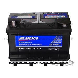 AC DELCO / ACデルコ バッテリー LBN3(2005-2016y マスタング、01-04y エスケープ(2.0/3.0L)、99-04y グランドチェロキー(4.0/4.7L) 他)|californiacustom