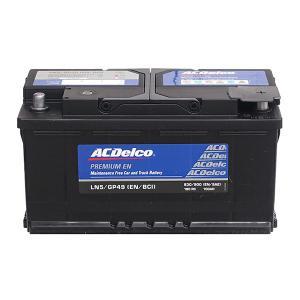 AC DELCO / AC デルコ バッテリー LN5 欧州車用 (BMW E53 アウディA8 ボルボXC90 W202 203 204 C208 209 C219 W212 X204 W163 164 W140 W220 W221 他)|californiacustom