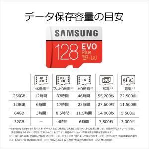 Samsung microSDXCカード 128GB EVO Plus Class10 UHS-I ...