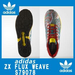 adidas アディダス オリジナルス Originals ゼットエックスフラックスZX Flux Weave Shoes S79078スニーカー|californiastyle