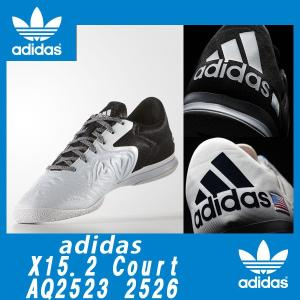 adidas アディダス フットサル 室内X15.2 Court Shoes IC サッカーシューズ ノンマーキング アルゼンチン usa|californiastyle