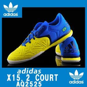 adidasアディダス スニーカー Court Indoor Turt Soccer Shoes Brazil インドア サッカーシューズ ブラジル フットサル  ノンマーキングX 15.2 Court AQ2525|californiastyle