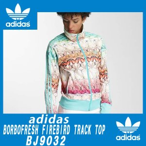 adidas Originals FIREBIRD TRACK TOP トラックトップ ジャージ|californiastyle