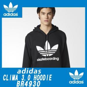 adidas アディダス SKATEBOARDING スケー...
