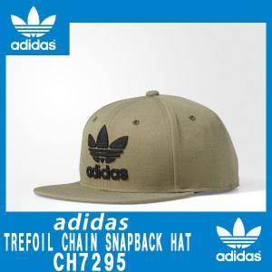 adidas アディダスオリジナルス正規品 トレフォイルスナップバック帽子オリーブ緑|californiastyle