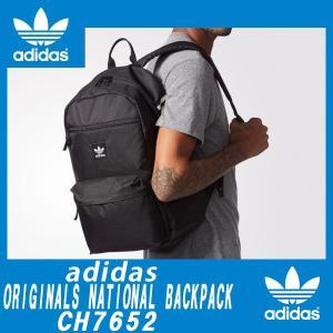 adidas アディダスオリジナルス正規品 バックパックリュックORIGINALS NATIONAL BACKPACK黒 californiastyle