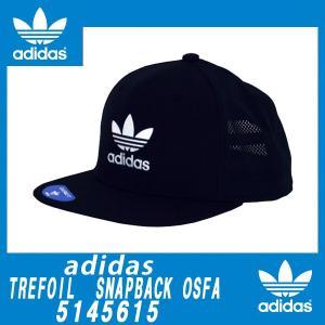 adidasアディダスオリジナルス正規品トリフォイル 帽子キャップ|californiastyle