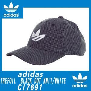 adidas アディダスオリジナルス正規品トリフォイル メンズ帽子キャップ|californiastyle