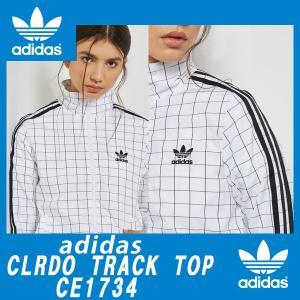 adidas アディダスオリジナルス正規品ジャージトレーニングウェア Originals CLRDO TRACK TOP|californiastyle